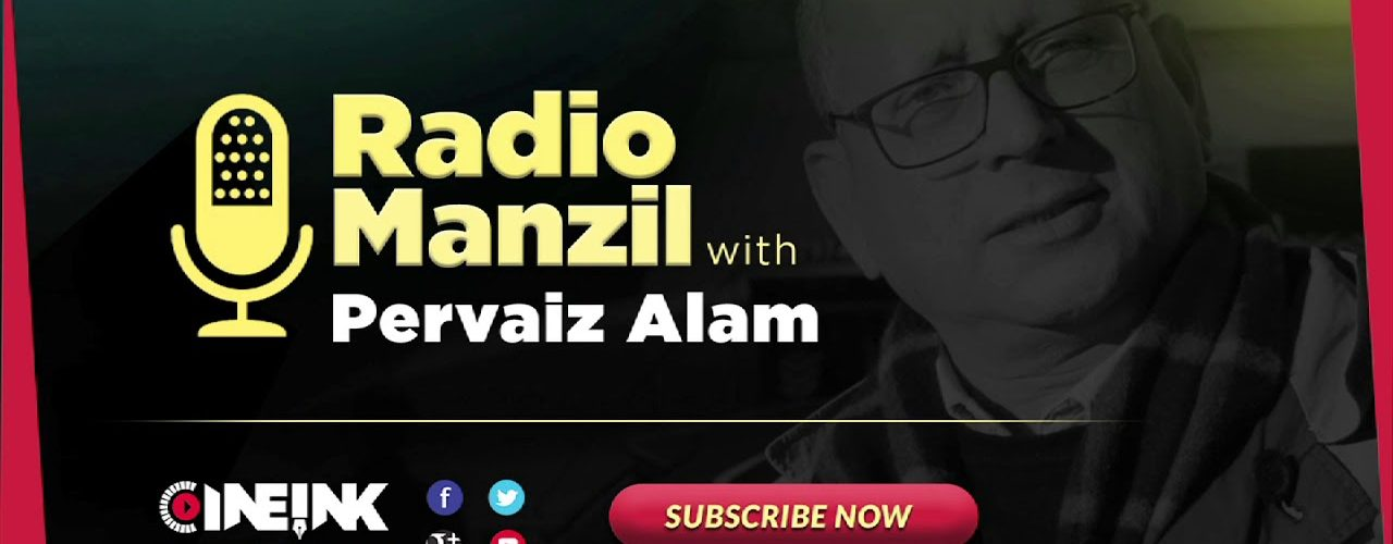 Listen to Radio Manzil Program