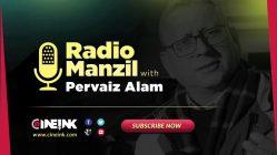Listen to Radio Manzil Program