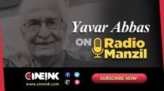 Urdu Literature Audio & Video